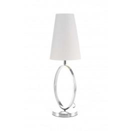 Настольная лампа Fero M125 White/Chrom